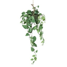 Kunstpflanze Efeutute zum Hängen 64 cm