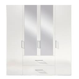 Kleiderschrank NEW JERSEY ADS-I 200 x 58 cm Polarweiß /Polarweiß/Spiegel